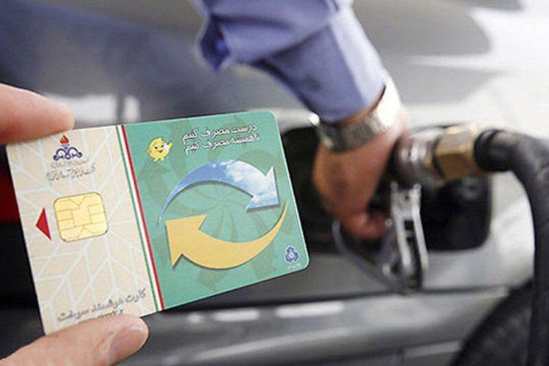 خارج شدن  نزدیک به۳۰۰ هزار کارت سوخت مهاجر در زاهدان از طرح کدینگ